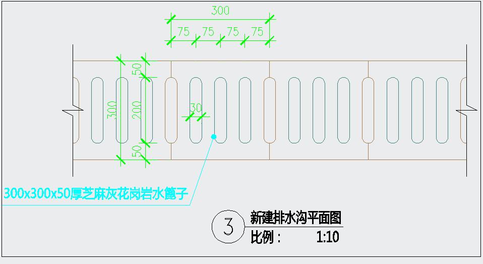 不锈钢栏杆大样图+排水沟做法CAD详图图片2