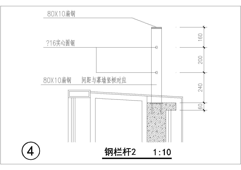 [图块/节点]护窗栏杆大样图片1