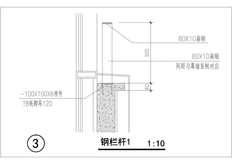 [图块/节点]护窗栏杆大样图片2