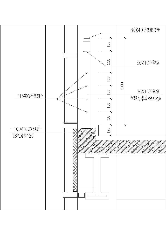 [图块/节点]护窗栏杆大样图片3