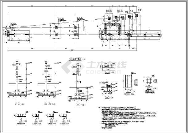 某景观入口门楼钢结构设计CAD图-图一