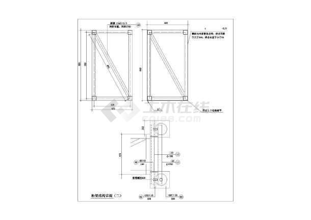 [节点详图]某钢结构桁架结构节点构造详图-图一