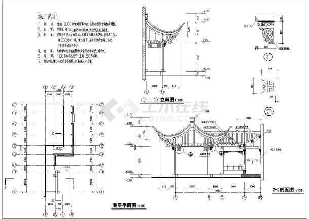 江南园林古建亭传统木结构建筑设计CAD图-图一