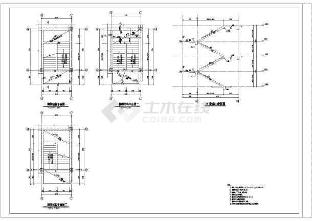 [节点详图]框架结构3部楼梯节点构造详图-图一