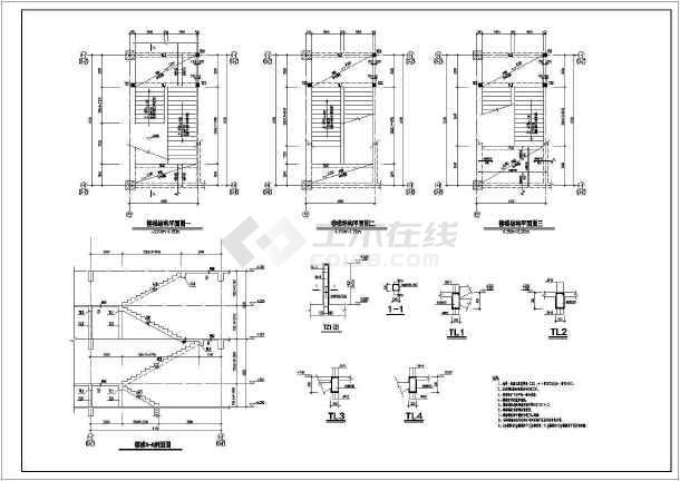 [节点详图]框架结构3部楼梯节点构造详图-图二