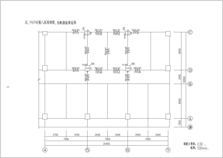 [节点详图]某梁钢板加固构造大样节点构造详图图片3