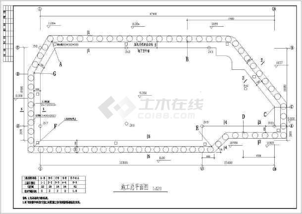 某公寓地基基础基坑施工节点构造详图-图一
