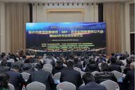 山东省临沂市BIM技术应用联盟成立大会暨BIM技术应用发展论坛举行