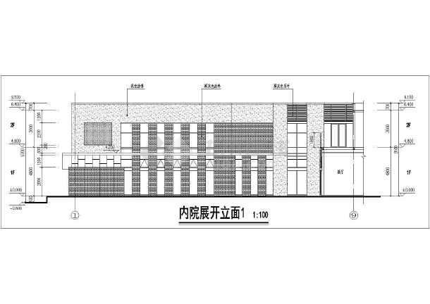 万科某地高档楼盘售楼处建筑图 (一层建筑面积:534平方米,二层建筑面积:523平方米)-图一