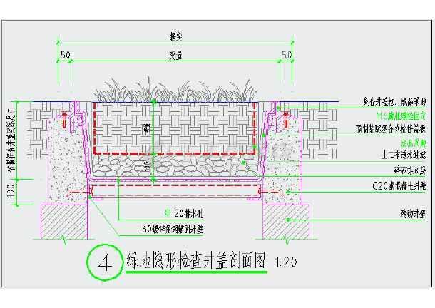 某艺术中心新建工程室外给排水设计CAD图-图二