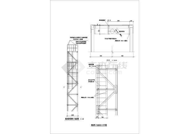 某钢结构爬梯节点构造详图-图一