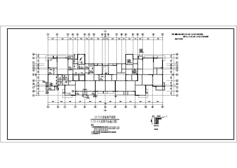 某16层剪力墙住宅墙、梁、楼梯详图图片1