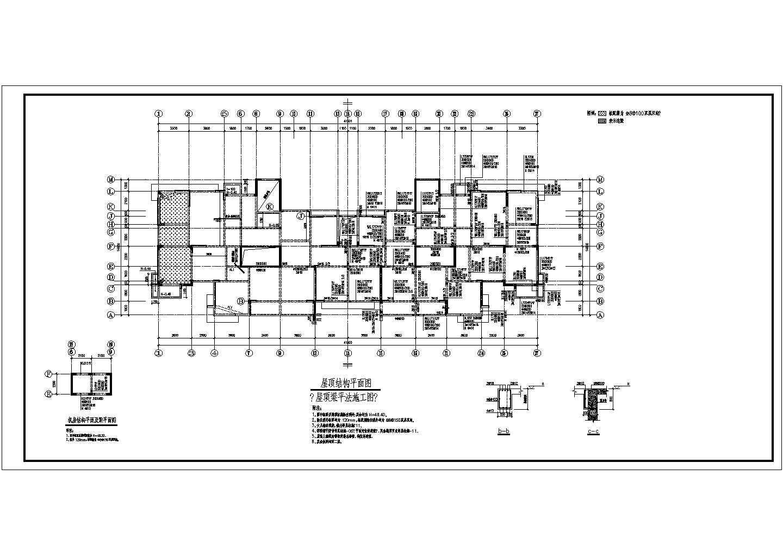 某16层剪力墙住宅墙、梁、楼梯详图图片3