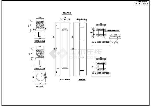 [重庆]市政道路人行栏杆工程施工图设计-图一