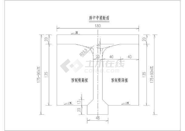 新规范25米连续T梁设计全图-图二