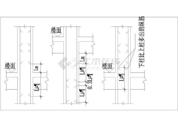 点击查看[节点详图]框架结构柱的构造详图第2张大图