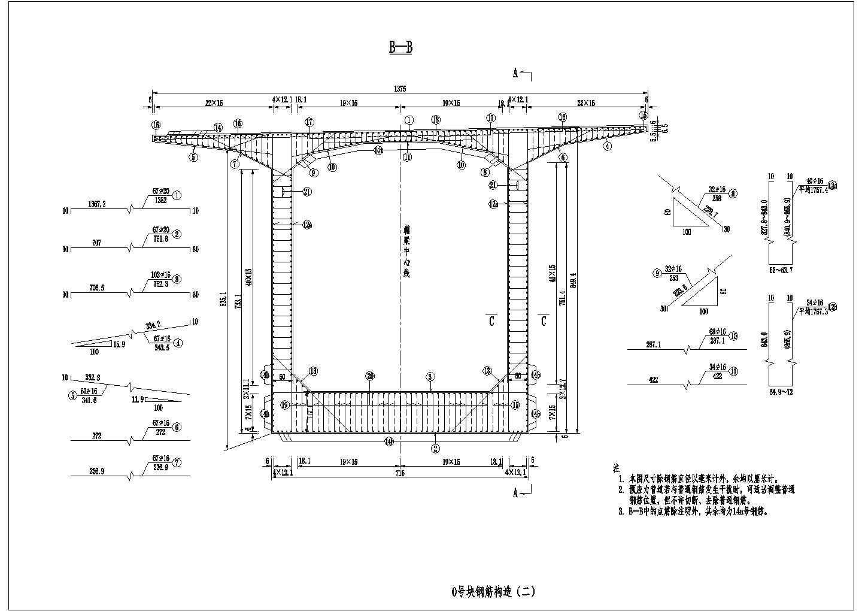 包头至树林召高速公路某大桥工程全套施工图设计图片1
