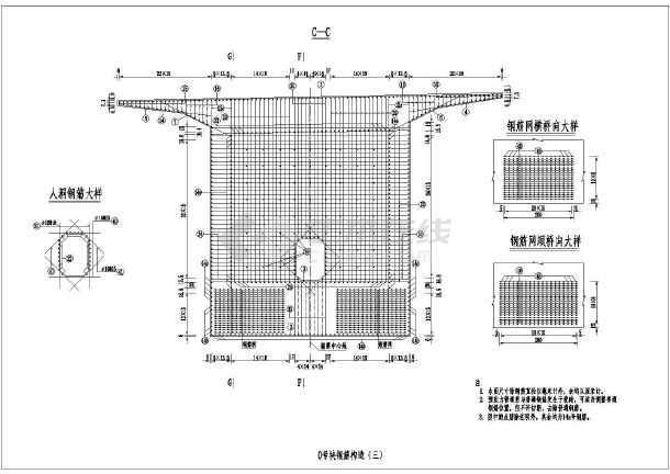 点击查看包头至树林召高速公路某大桥工程全套施工图设计第2张大图