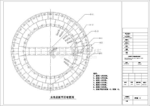 点击查看某旱喷泉喷水池工程全套施工图第1张大图