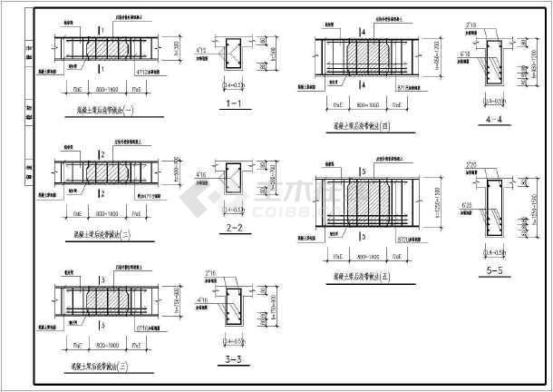 点击查看[节点详图]某院混凝土后浇带大样标准节点构造详图第1张大图