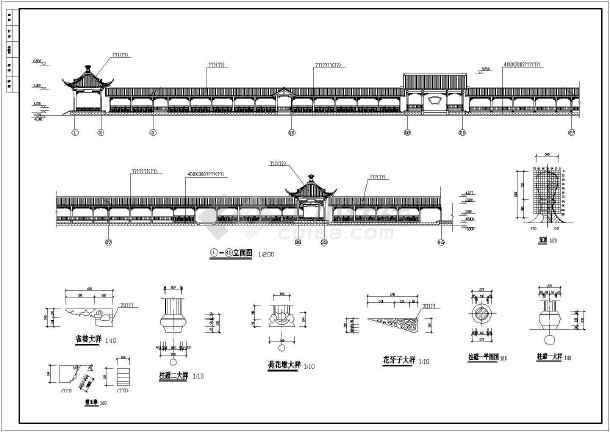 景观长廊建筑结构设计施工图(含5套打包)-图一