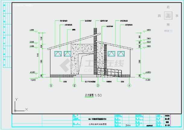 公厕建筑施工图纸(包含5套图纸)-图二