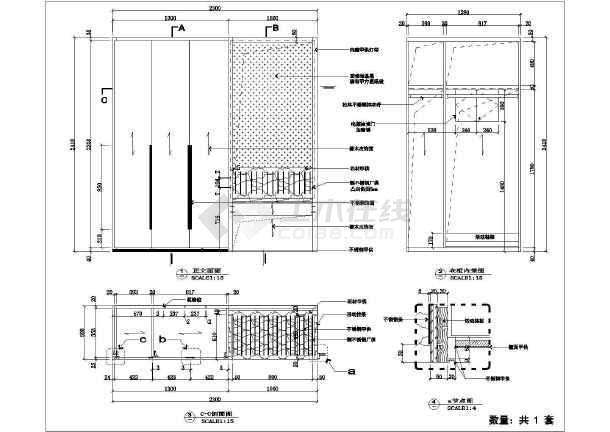 星级酒店样板家施工方案(含施工图、材料选样)-图二