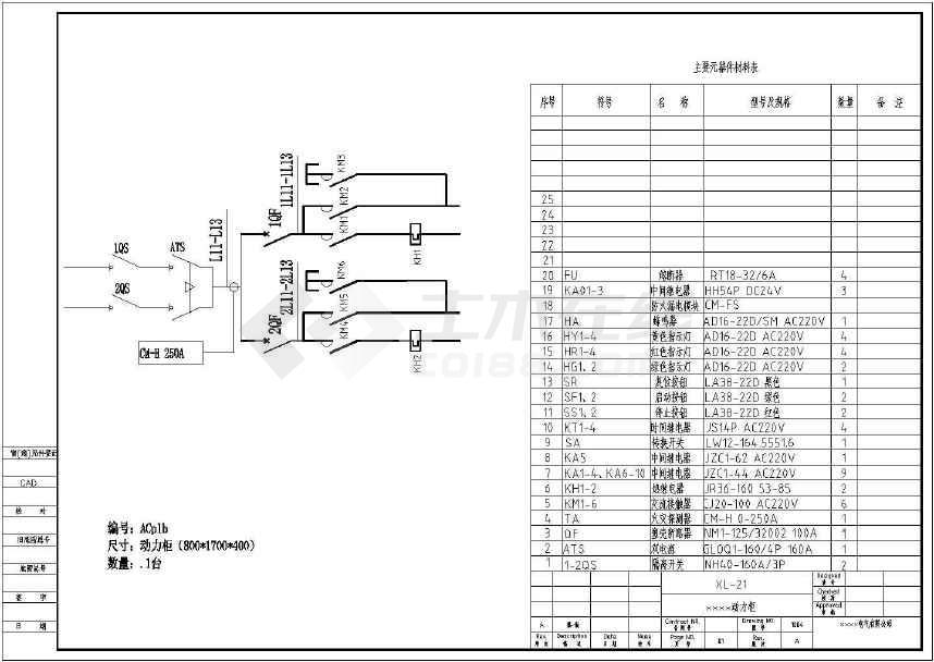 点击查看某10小区配电工程配电箱电气设计图第2张大图