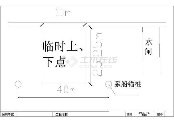 17x17m钢平台码头全套施工图(附施工方案计算书)-图二
