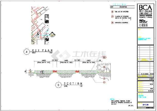 广州小区主要景观设计施工图-图二
