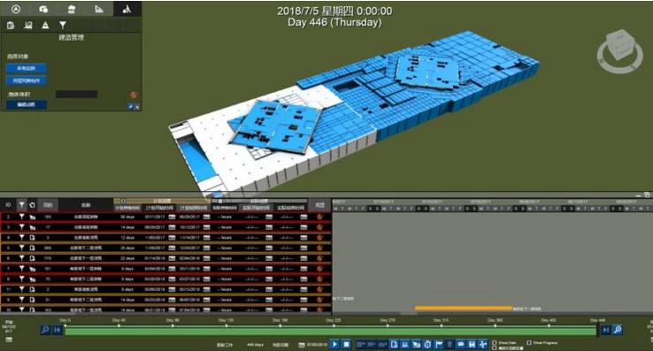 东樱花苑改造项目BIM技术应用