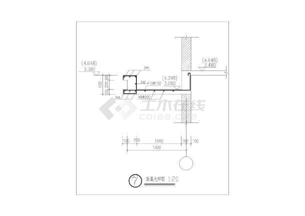 [节点详图]雨篷结构设计cad详图,共10份-图二