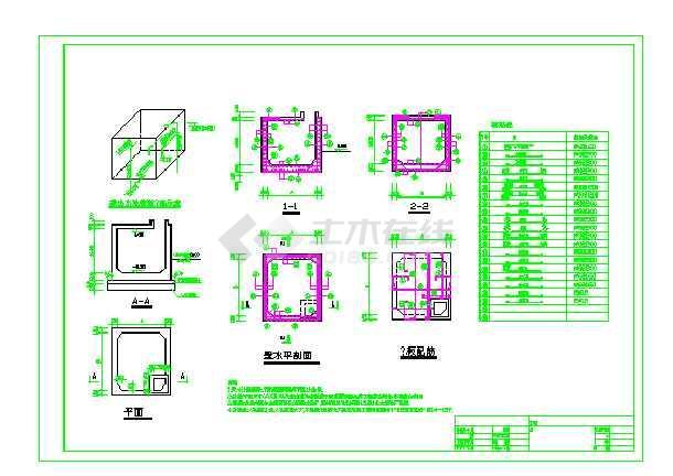 [节点详图]沉管灌注桩结构设计cad详图-图一