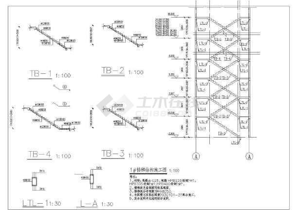 [节点详图]某高层住宅楼梯节点cad详图-图一