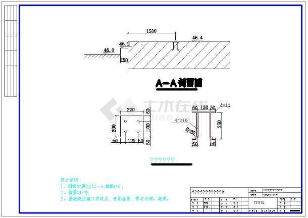 范县城市垃圾场渗滤液处理图纸标准工艺-图二