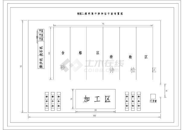[江西]铁路站前工程临建工程施工方案(含CAD布置图)-图二