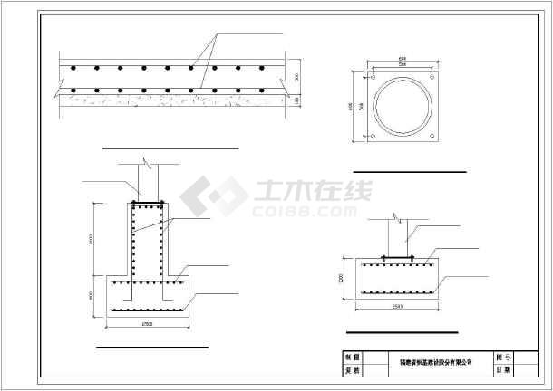 福建某大桥现浇箱梁模板支架施工方案(含CAD图)-图二