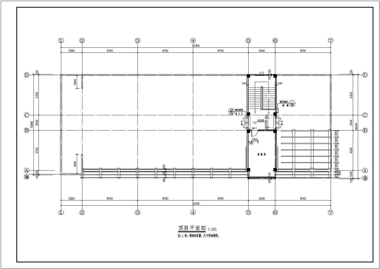 某框架结构教学楼优秀毕业设计图片1