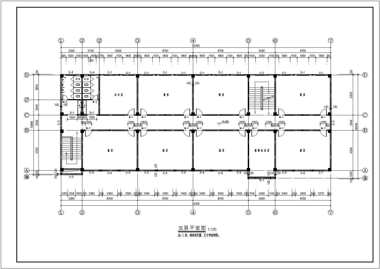 某框架结构教学楼优秀毕业设计图片2
