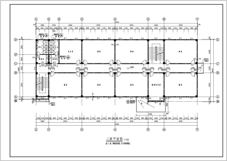某框架结构教学楼优秀毕业设计图片3