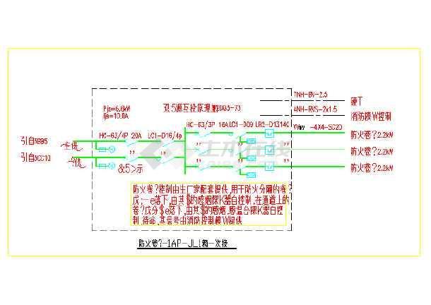 14个消防电气常用接线设计图-图一