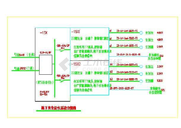14个消防电气常用接线设计图-图二