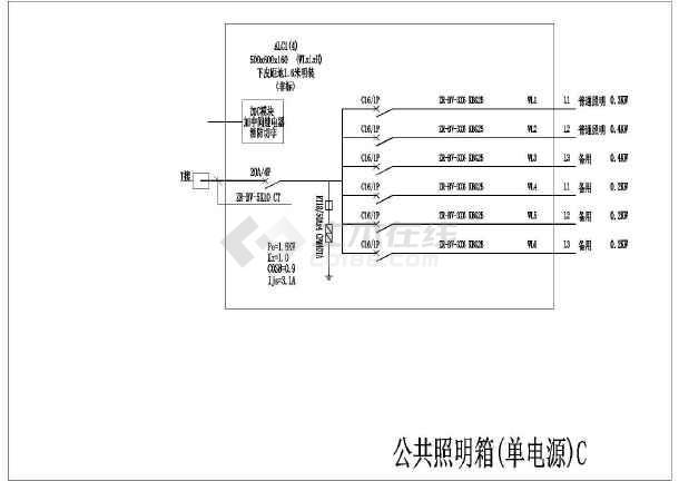 点击查看单电源、动力、空调电源电气系统图第1张大图