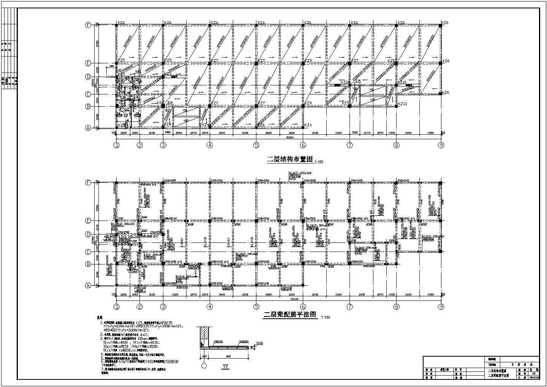 某百货商场结构设计cad施工图图片1