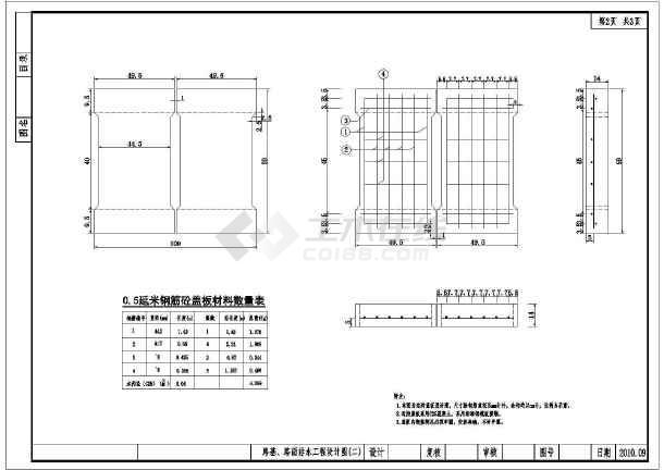 小区道路路基、路面排水工程设计详图CAD-图二