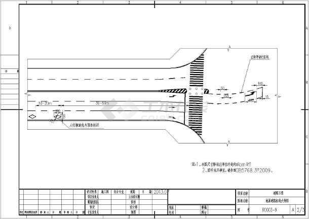 点击查看城市道路地面标线大样图CAD第1张大图