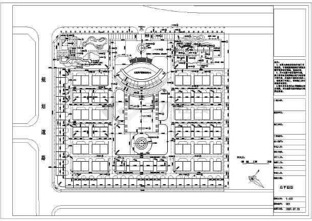 [海南]住宅小区园林景观工程施工图-图二