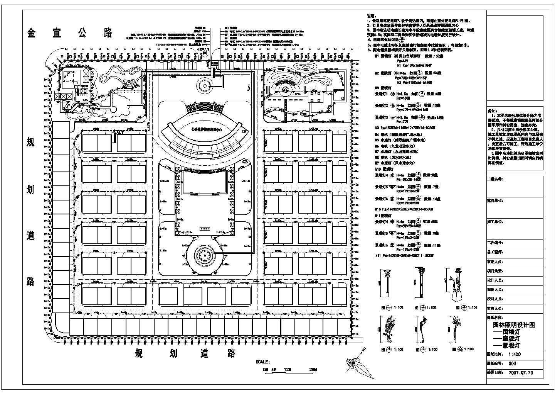 [海南]住宅小区园林景观工程施工图图片3
