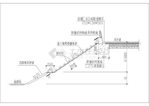点击查看市政道路路堑边坡喷播植草护坡大样图CAD第2张大图