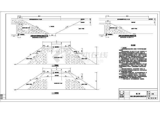 点击查看高速铁路路基过渡段设计通用图第2张大图